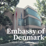 デンマークビザの申請方法についてどこよりも詳しく解説!