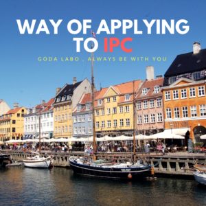 way of applying to ipc