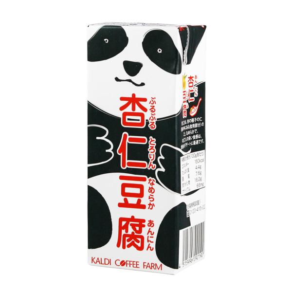 【人生で一番美味しかった杏仁豆腐の紹介】カルディのパンダ杏仁豆腐