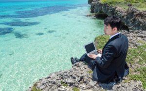 海外(台湾)でプロせどらーだった日本人が教えるせどりのノウハウ