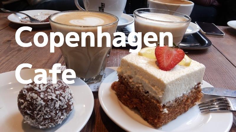 コペンハーゲンでオススメのカフェ「Coffee Industry」