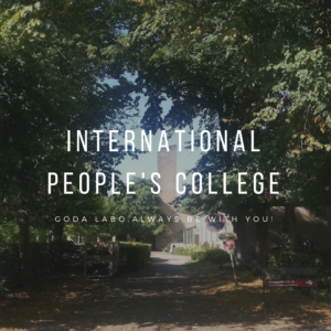 International people's college