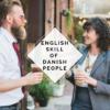 デンマーク人の驚異的な英語力