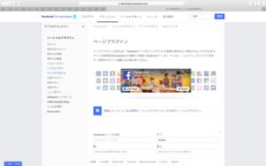 PagePluginトップページ