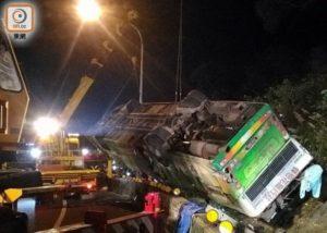 台湾のバス事故について
