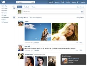 ロシアSNS「vk」のトップページ