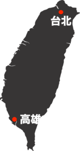 台北と高雄の位置