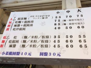 日本語メニューもあります