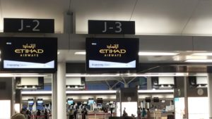 中部国際空港のエティハド航空カウンター