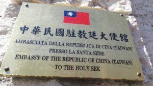 バチカンは台湾を国として認めている