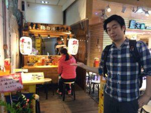 幸花ラーメン 鶏白湯専門店