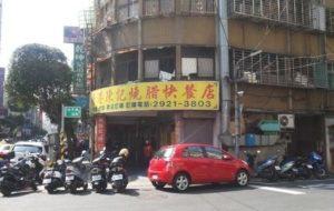 【香港陳記燒臘快餐店】の店構え