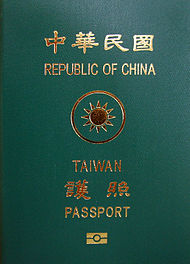 台湾(中華民国)のパスポート