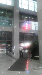 近代的な高層ビル内にあるオフィス