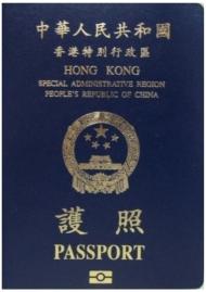香港のパスポート