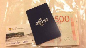 アクセスカード(Access Card)