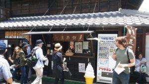 山田五平餅店(五平餅)