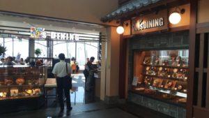 M's DINING(うなぎ、手羽先、味噌カツなど)