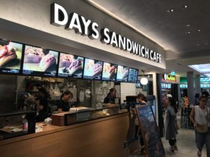 DAYS SANDWICH CAFE(サンドイッチ)
