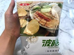 台湾の不思議なポテチ④:海南チキンライス味