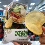 台湾の不思議な味のポテチ4選!こんな種類のポテトチップスあるのか