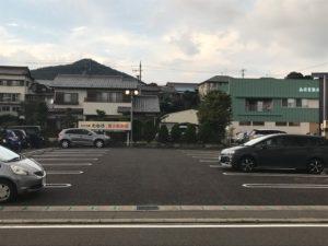 たむろの第二駐車場