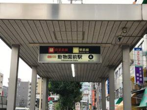 私は動物園前駅で降りて、歩いて釜ヶ崎へと向かった
