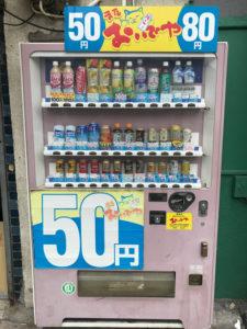 あいりん地区の名物・格安自販機