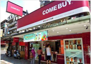 台湾を代表するドリンク店の一つ「COMEBUY」