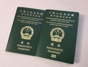 マカオ人のパスポート