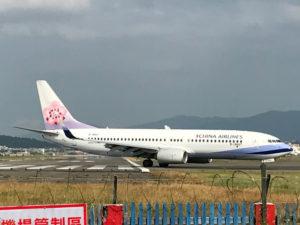 中華航空の大型機