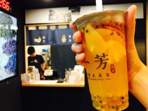 台湾最高のドリンクスタンド「一芳」について語ろうじゃないか