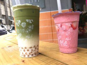 「愛情動作草莓牛奶(いちごミルク)」と「宇治抹茶鮮奶茶(抹茶ミルク)」顔無しver.