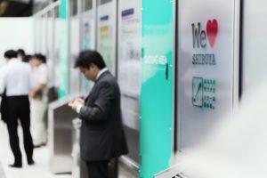 日本の駅前にあるような喫煙所は台湾にはあまりない