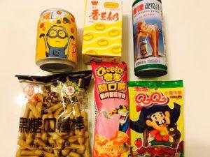わりとイケる!台湾のスーパーにある10元以下の激安スナック・お菓子