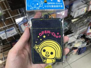 OPENちゃんの定期券入れ(表)