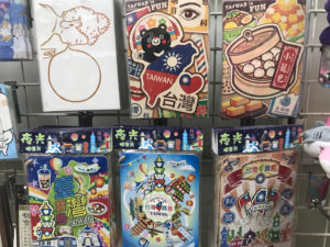 台湾デザインのポストカード