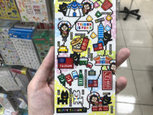 台湾デザインの可愛いシール2