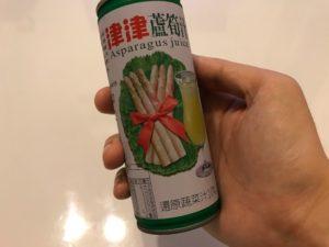 8元(約30円)のドリンク「津津蘆筍汁」