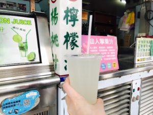 劉正港檸檬汁(超フレッシュなレモンジュース)