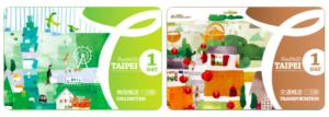 無限周遊カード(左)と交通周遊カード(右)