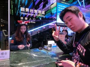 台北101展望台の切符売り場