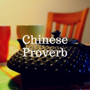 中国語のストーリー性&ユーモアがある面白い悪口表現7つ
