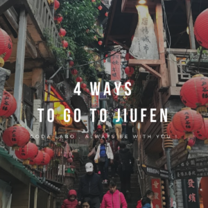 How to go to jiufen