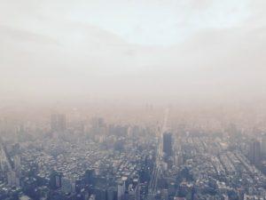 この日の台北市は曇り!