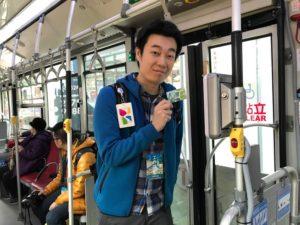 バスでも使える北北基おもしろカード