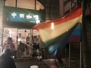 店舗前にはLGBTの旗がはためく