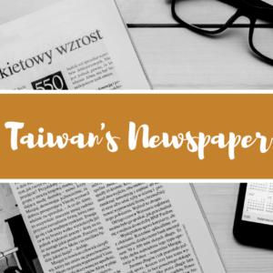 Taiwan's Newspaper