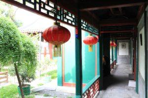 北京四合コードヤードホテル