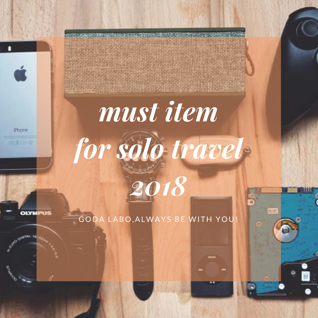must item for solo travel
